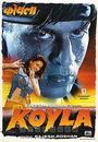 Film - Koyla