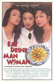 Poster Eat Drink Man Woman