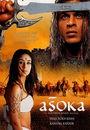 Film - Asoka