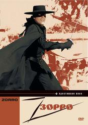 Poster Zorro