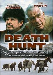 Poster Death Hunt