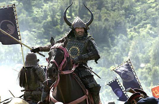 the last samurai thesis