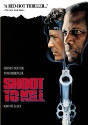 Poster Shoot to Kill