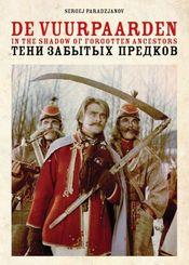 Poster Tini zabutykh predkiv