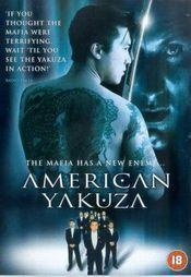 Poster American Yakuza