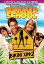 Film - Summer School