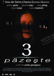 Poster 3 păzește