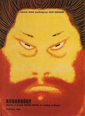 Poster Akahige