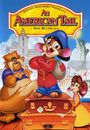 Film - An American Tail