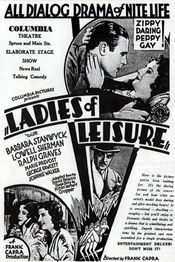 Poster Ladies of Leisure