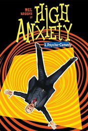 Poster High Anxiety