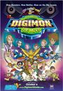 Film - Digimon: The Movie
