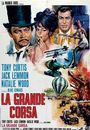 Film - The Great Race