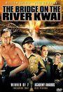 Film - The Bridge on the River Kwai