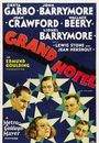 Film - Grand Hotel