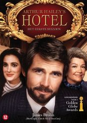 Poster Hotel