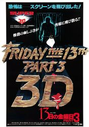 Poster Friday the 13th Part 3: 3D