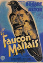 Film - The Maltese Falcon