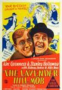 Film - The Lavender Hill Mob