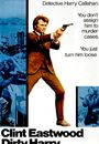Film - Dirty Harry