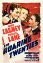 Film - The Roaring Twenties