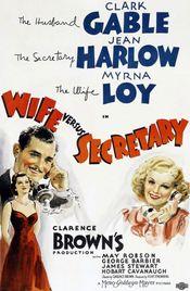 Poster Wife vs Secretary