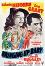 Film - Bringing Up Baby