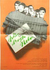 Poster Adio, draga Nela