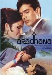 Poster Aradhana