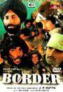 Film - Border