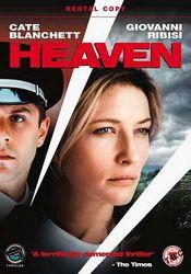 Poster Heaven