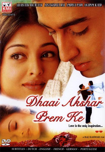 o ultima dorinta film indian