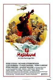 Poster Rosebud