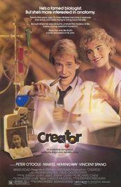 Poster Creatorul