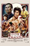 Intrarea dragonului