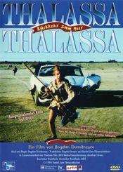 Poster Thalassa, Thalassa