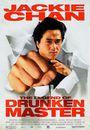 Film - Drunken Master