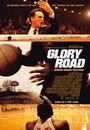 Film - Glory Road