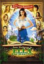 Film - Ella Enchanted
