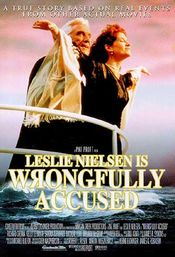 Poster Wrongfully Accused