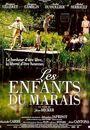 Film - Les Enfants du Marais