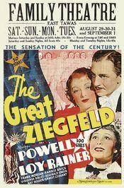 Poster The Great Ziegfeld