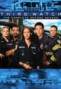 Film - Third Watch