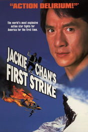 Prima lovitură a lui Jackie Chan