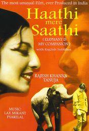 Poster Haathi Mere Saathi