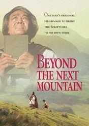 Poster Beyond the Next Mountain