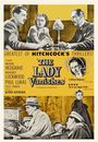 Film - The Lady Vanishes