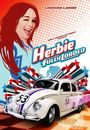 Film - Herbie: Fully Loaded