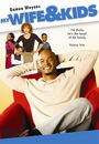Film - My Wife and Kids