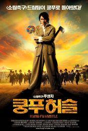 Poster Kung Fu Hustle